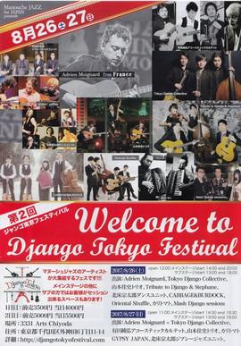 2759django_tokyo_festival_2